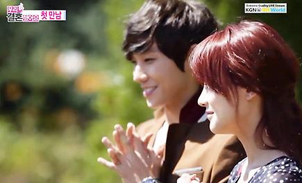 lee hee joon oh yeon seo dating