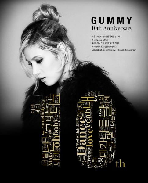 gummy-anniv