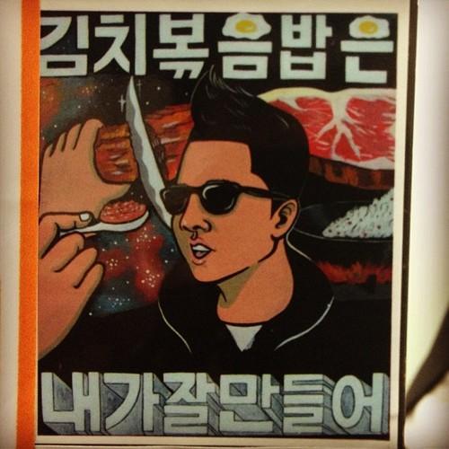 taeyang-meat