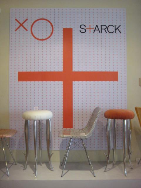 Charmant Xo Furniture