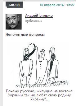 bilzho