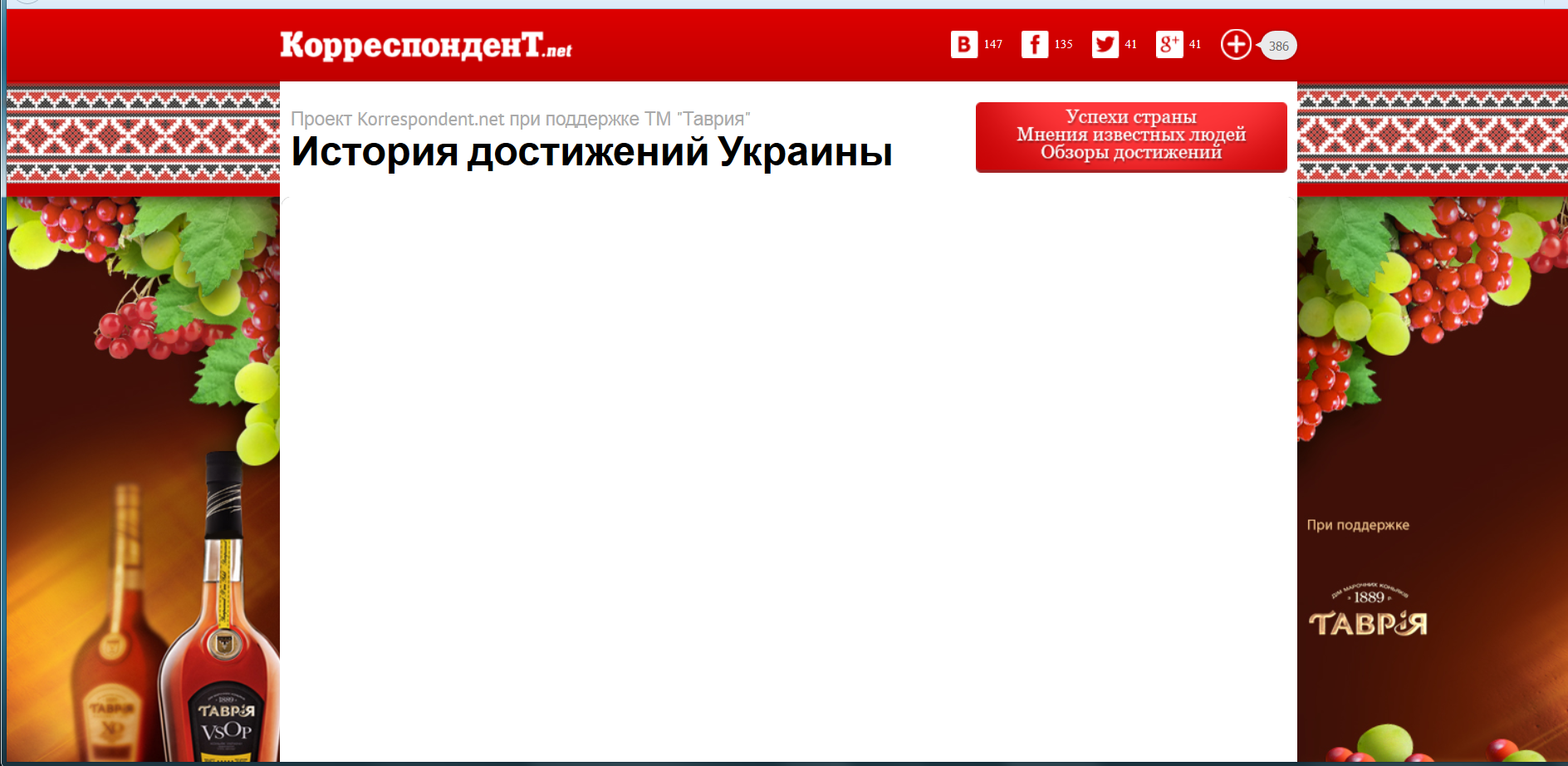 dosizheniya-ua