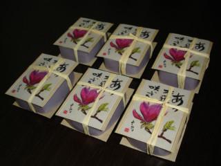 Упаковка мыла для японской выставки