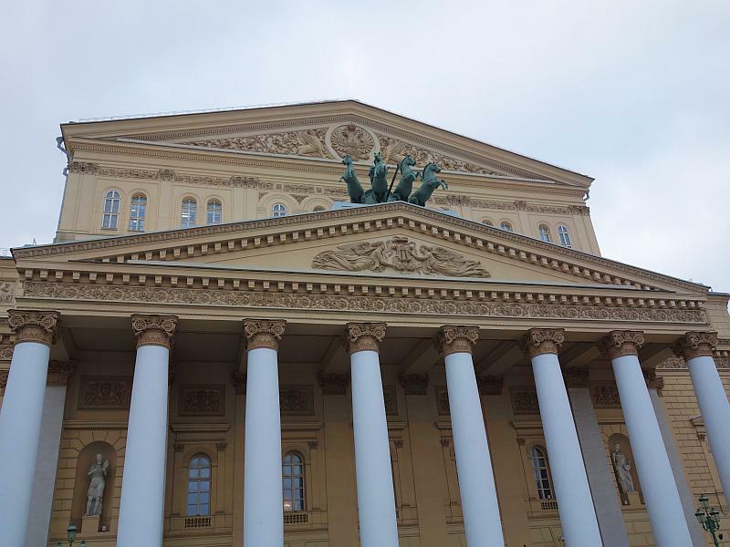 Фото зала большого театра историческая сцена