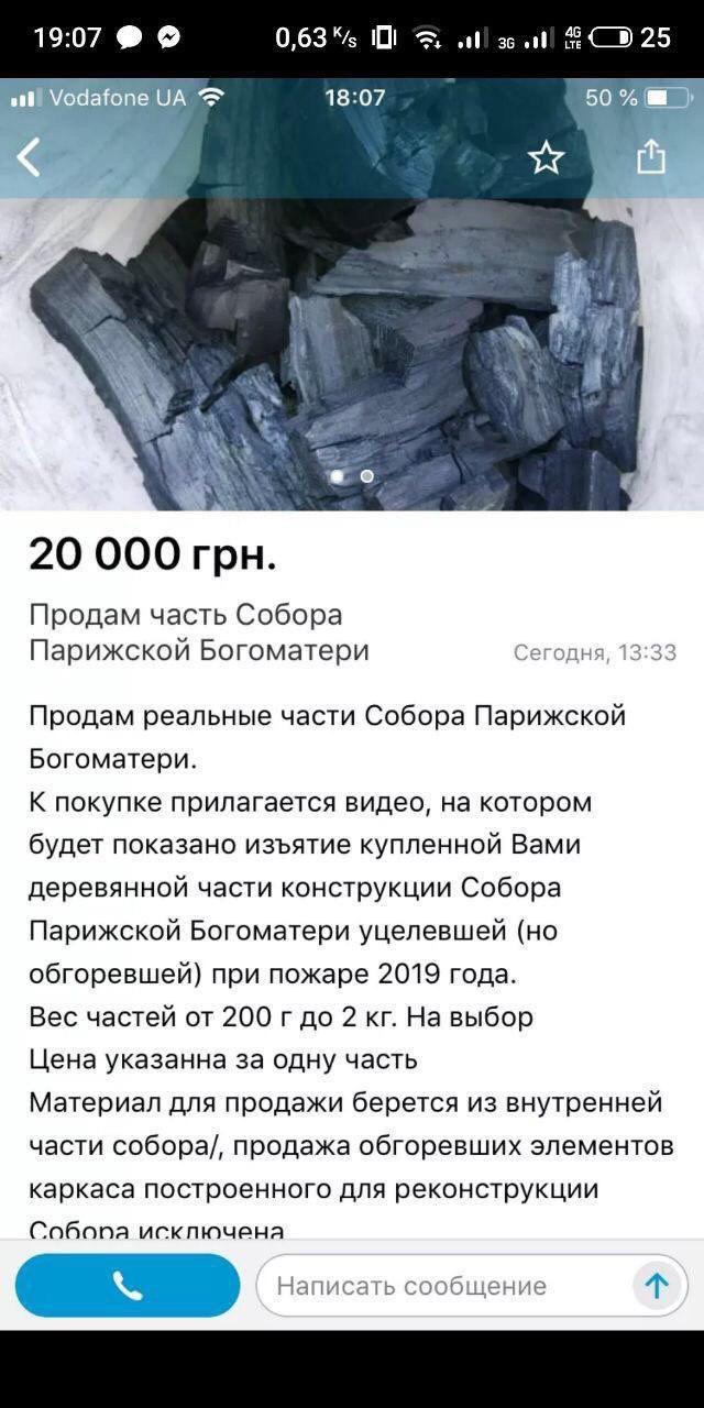 IMG-20190417-WA0004.jpg
