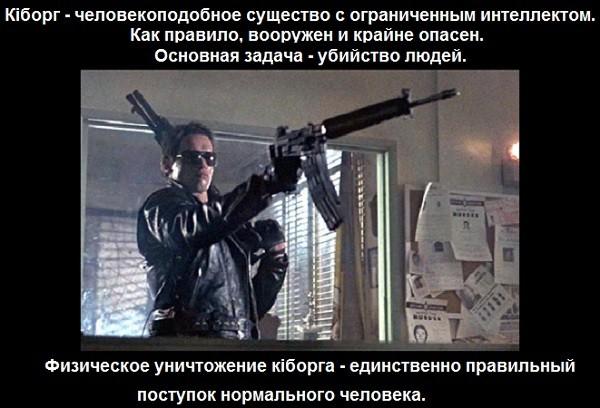 """Могерини заявила об """"очень тревожном развитии"""" ситуации на Донбассе - Цензор.НЕТ 8175"""