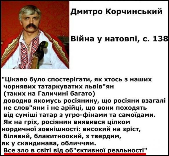 demotivators.org.ua-210072-3