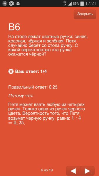 2014-09-12 13.21.38