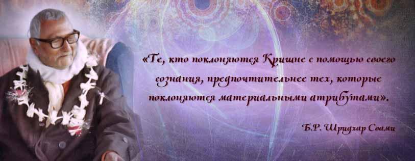 1332429269_brshm-75mbrahmany-i-vayshnavy