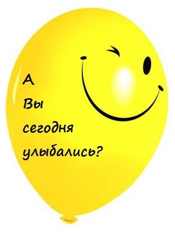 bezymyannyy_0