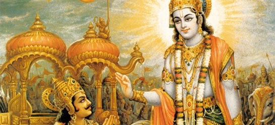 cropped-bhagavad-gita