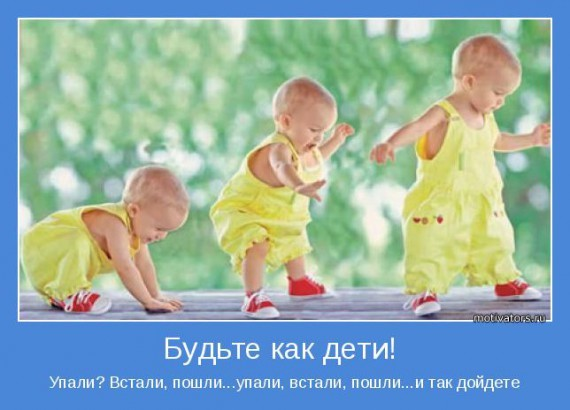 101646247_large_1370289810_mot_6
