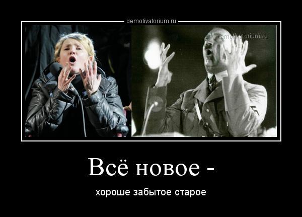 demotivatorium_ru_vse_novoe__41144