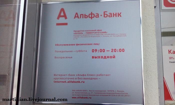 sberbank-houm-kredit-lichniy-kabinet