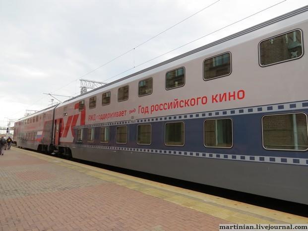 Какой вагон лучше брать в двухэтажном поезде