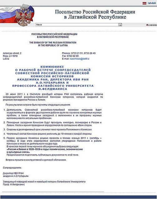 Объявление продаю экскаватор лянин 4321 россия разместить объявление на доску строительства