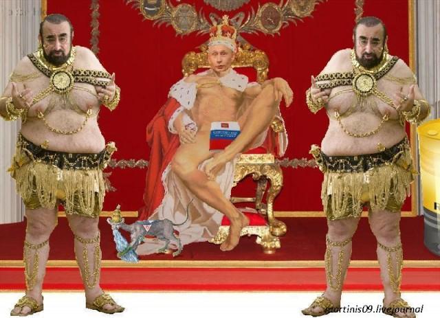 голые короли фразеологизм