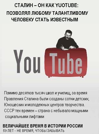 Сталин13