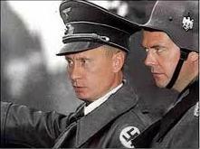 Гауляйтеры Всея Руси