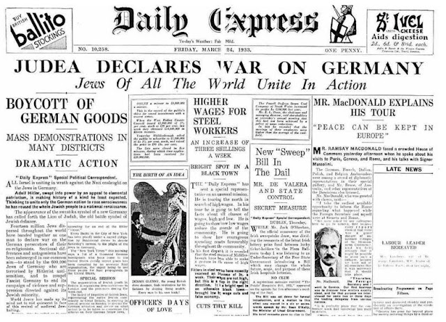 Иудея объявляет войну Германии