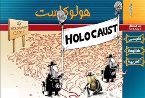 Холокост1