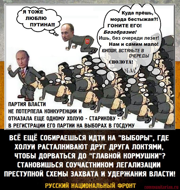 """""""Фантом"""" на Донетчине перехватил партию меда, который пытались провезти на оккупированную боевиками территорию - Цензор.НЕТ 6929"""