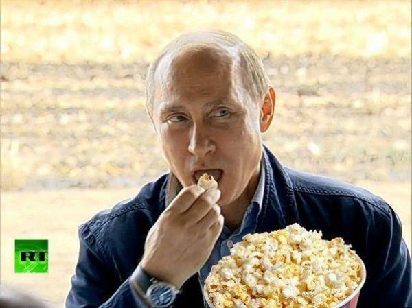 Путин с попкорном