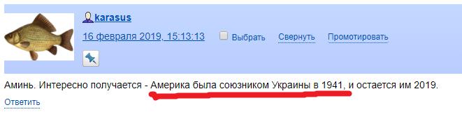 Clip2net_190216153304