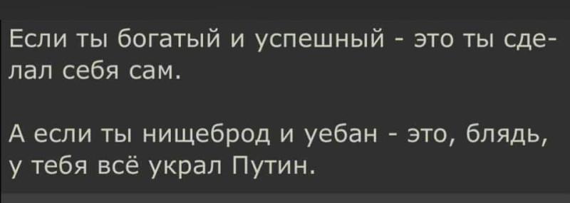 Украл