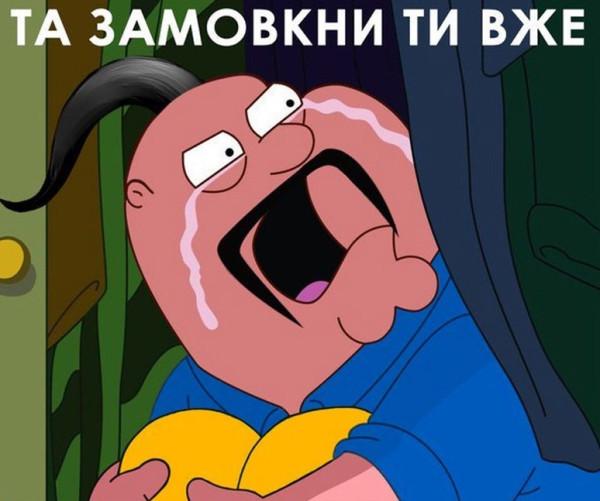 Я-Ватник-фэндомы-сми-че-там-у-лолхлов-3540068