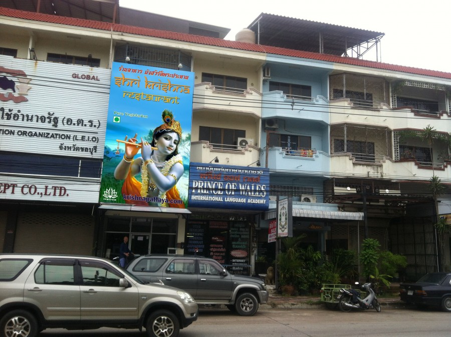 krishnapattaya.com - ISKCON Govinda's Pattaya