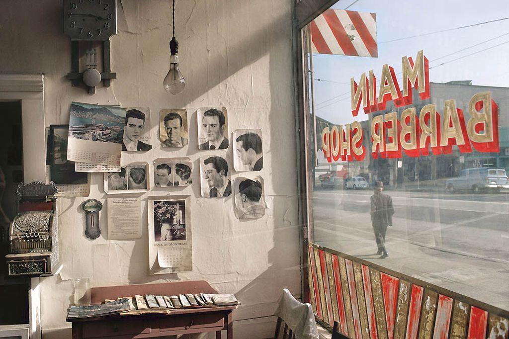 Парикмахерская на улице Форт оф Мейн.