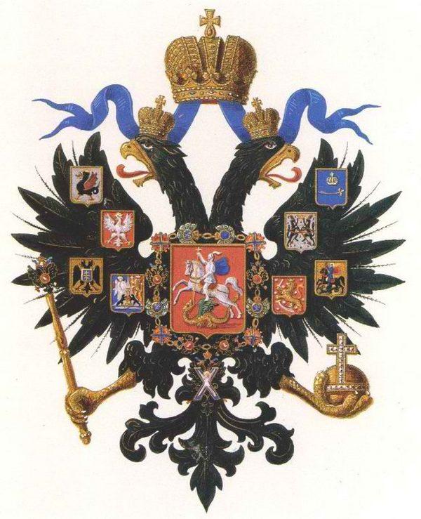 Малый герб Российской империи образца 1857 г.