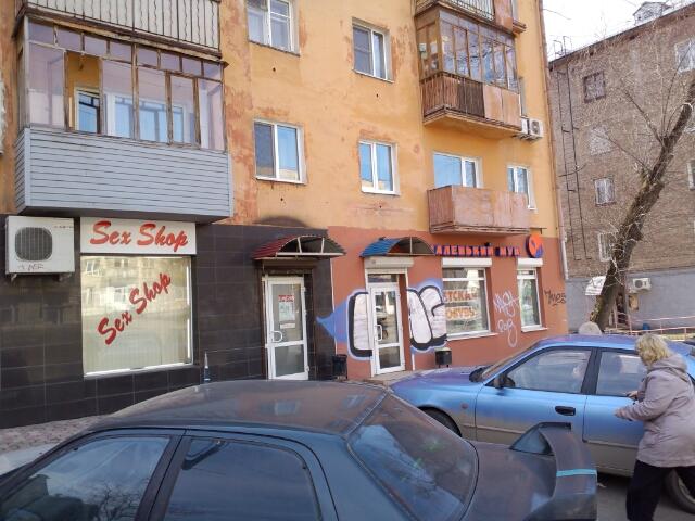Магазин интимных товаров в екатеринбурге адреса