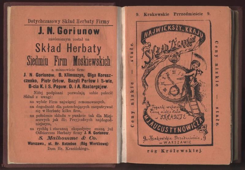 Goriunow