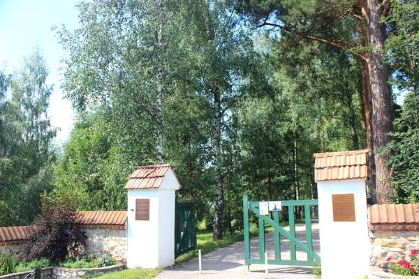 Дом музей поленова