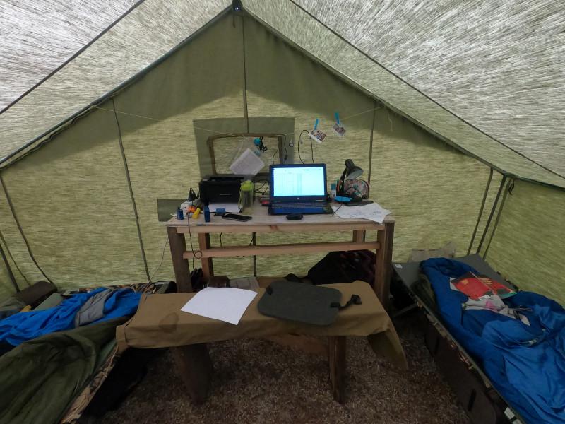 Палатка изнутри