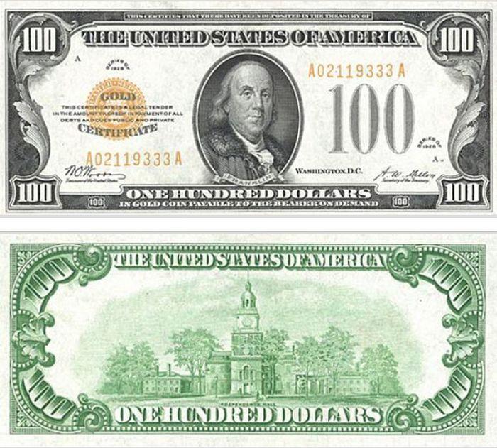 Как с годами изменялась купюра в 100 долларов - BlogNews.am - Твой ...