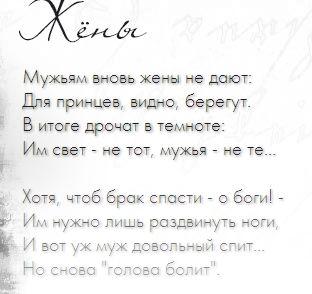 Стихи про кунилингус фото 37-422