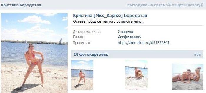 http://ic.pics.livejournal.com/marv/29043303/4041846/4041846_original.jpg
