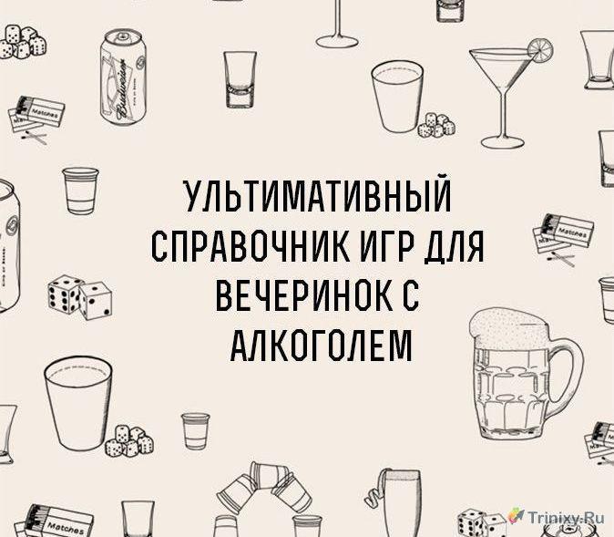 alchol_01