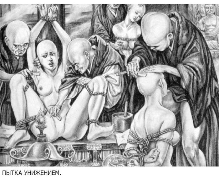 Аниме жестокие пытки