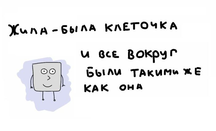 kletka_02