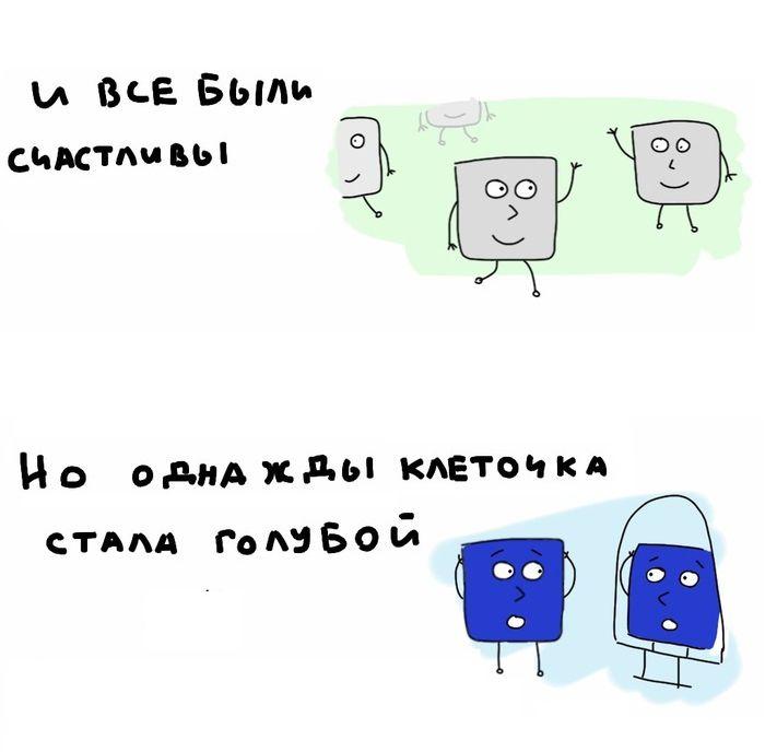 kletka_03
