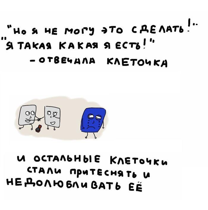 kletka_05