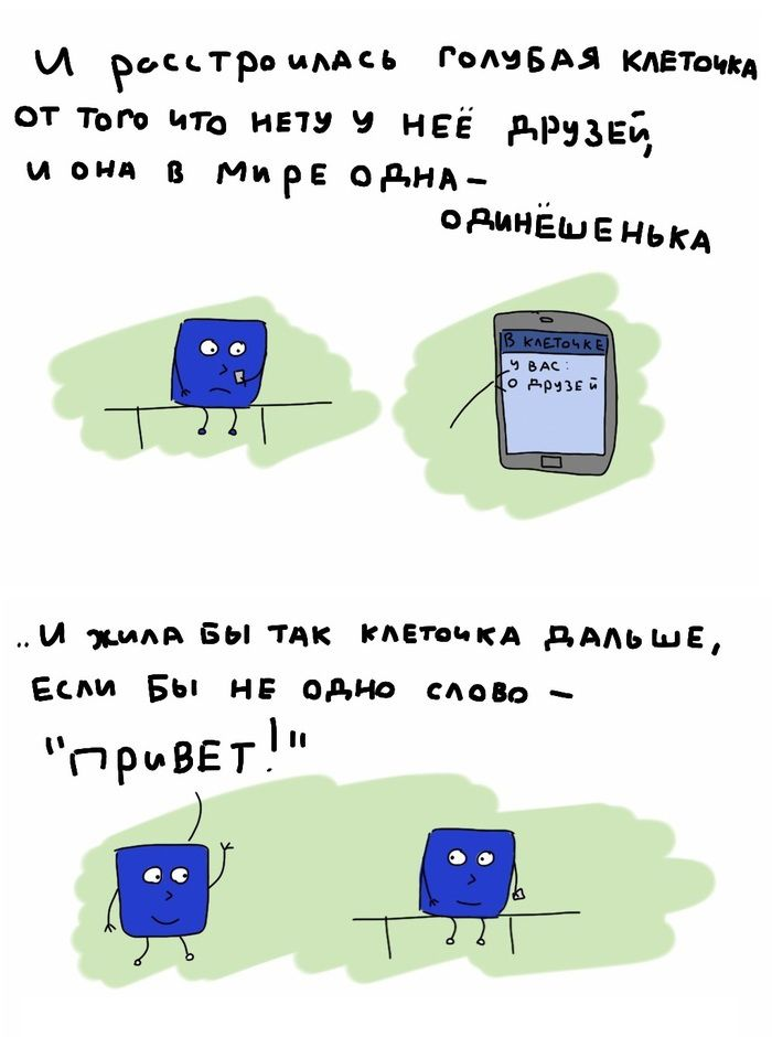 kletka_06