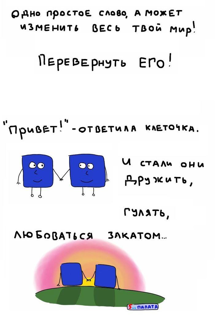 kletka_07