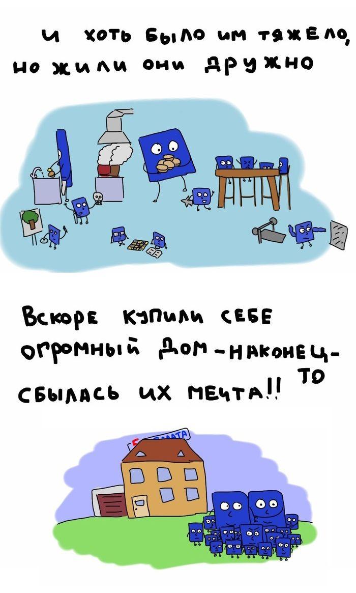 kletka_13