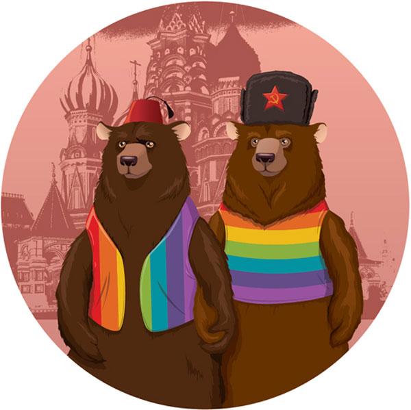 Фото геев арт