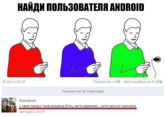 приколы для андроид: